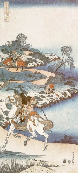 Katsushika Hokusai - Youth Setting out from Home (Shonenko)