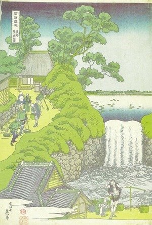 Katsushika Hokusai - Aoigaoka Waterfall in the Eastern Capital (Toto Aoigaoka no taki)